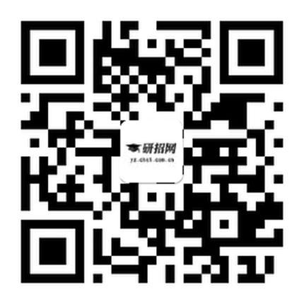 研招網微博